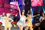 Image 1: katy perry performing