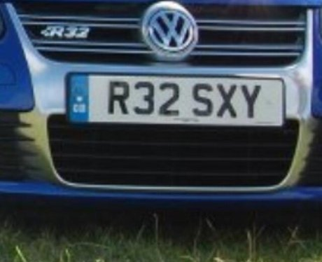 Personalised Number Plate 2
