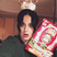 Image 7: Katy Perry Cereal