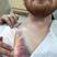 Image 2: Ed Sheeran Lion Tattoo Instagram