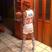 Image 1: Justin Bieber Fancy Dress Halloween