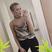 Image 3: Zara Larsson best instagram photos