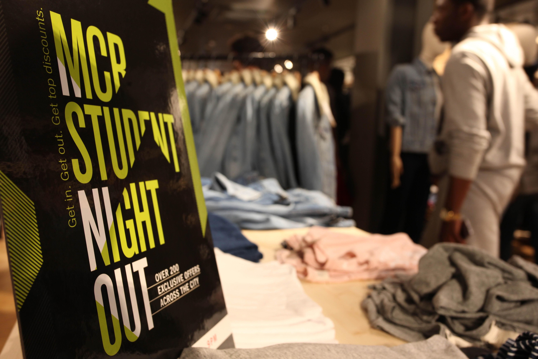 MCR Student Night 2016