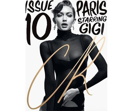 Gigi Hadid on the cover of the CR Fashion Book