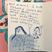 Image 1: Harper Beckham's card to Victoria Beckham on Mothe