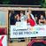Image 6: 13 Reasons Why cast at Gay Pride Parade