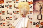 Image 7: Lady GaGa