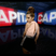 Image 3: Cheryl In The Capital FM TV Advert 2012