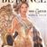 Image 4: Beyonce's new world tour poster