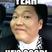 Image 4: PSY Meme
