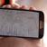 Image 5: Samsung phone in The WAnted's 'Walks lIke Rihanna video