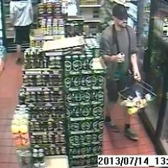 Michael Cope CCTV