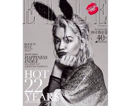Rita Ora covers Elle Magazine Korea