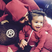 Image 7: Chris Brown and daughter Royalty