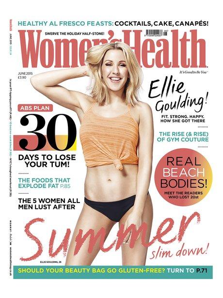 Ellie Goulding Womens Health Magazine 2015