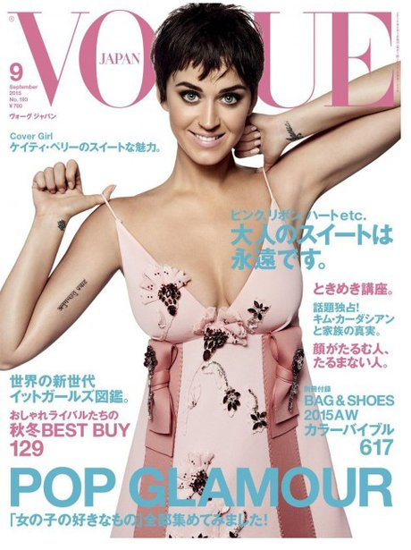 Katy Perry Vogue Japan 2015