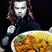 Image 10: Harry Styles Curry