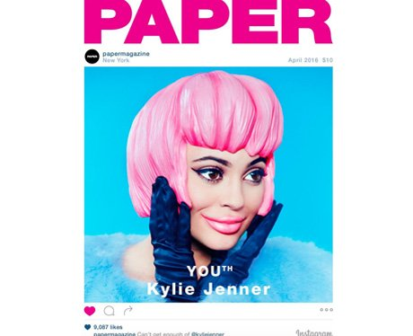 Kylie Jenner's Paper magazine cover