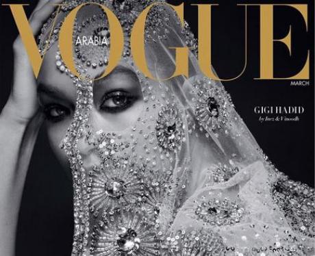 Gigi Hadid cover Vogue Arabia