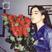 Image 9: Dua Lipa dozen roses