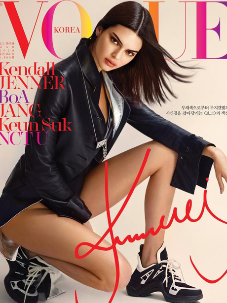 Kendall Jenner Vogue Korea cover