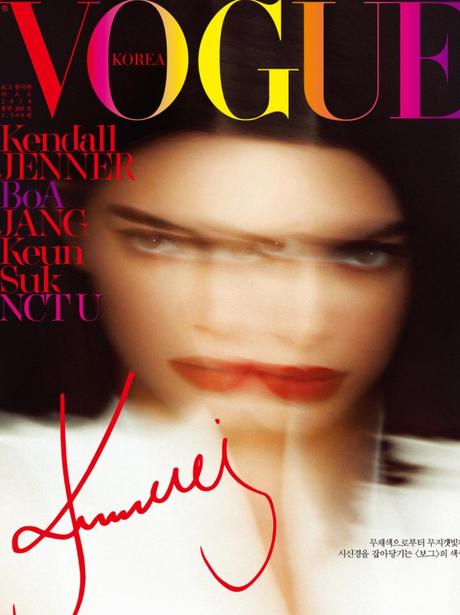 Kendall Jenner Vogue Korea cover
