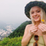 Image 6: Zara Larsson Rio De Janeiro Instagram
