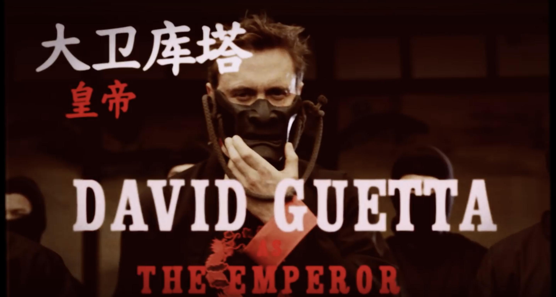 David Guetta & Sia - 'Flames'